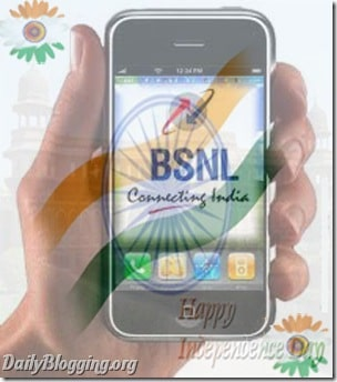 BSNL-Independence-Day-offer
