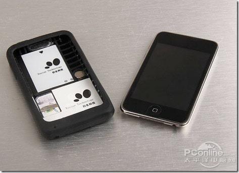 apple-peel-520-dock