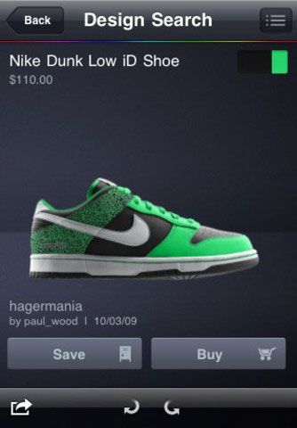 NIKEid iPhone app